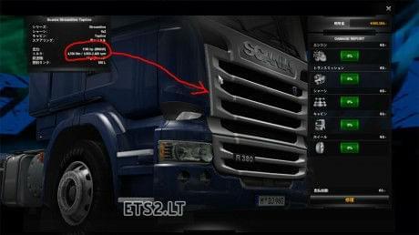 Euro Truck Simulator 2 1 2 5 Crack Download Free
